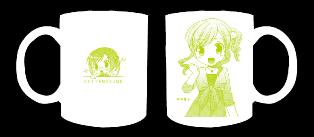 知多娘。マグカップ